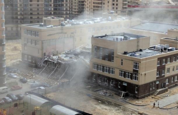 Уголовное дело возбуждено после обрушения крыши школы в Мурино