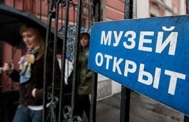 Петербург ждет «Ночь музеев»