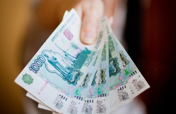 Правительство упростило правила подтверждения стажа для начисления пенсии