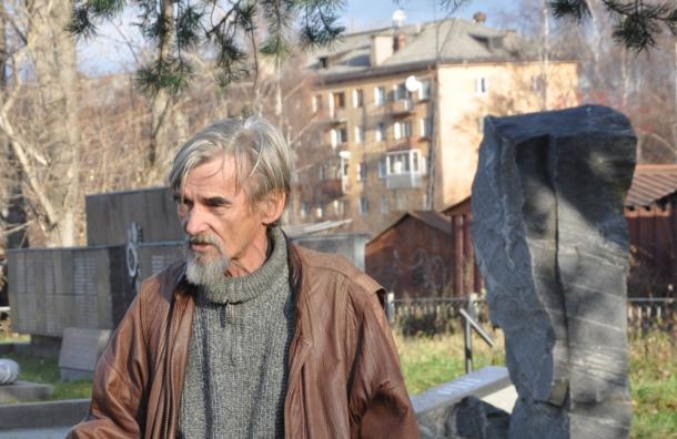 В Петербурге презентуют «Книги памяти» арестованного историка Юрия Дмитриева