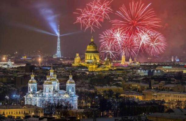 Санкт-Петербург празднует свой 314-й день рождения