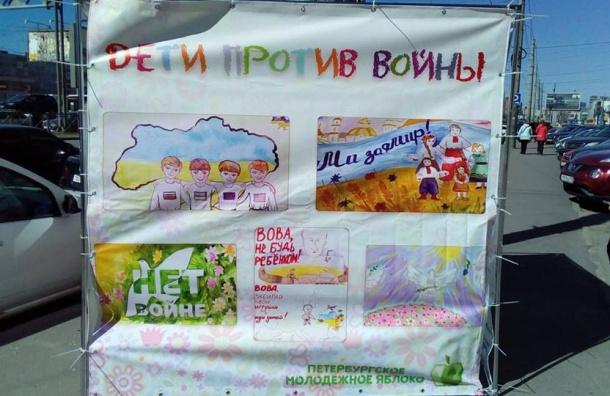 Неизвестные напали на участников антивоенной акции «Дети рисуют мир» в Петербурге