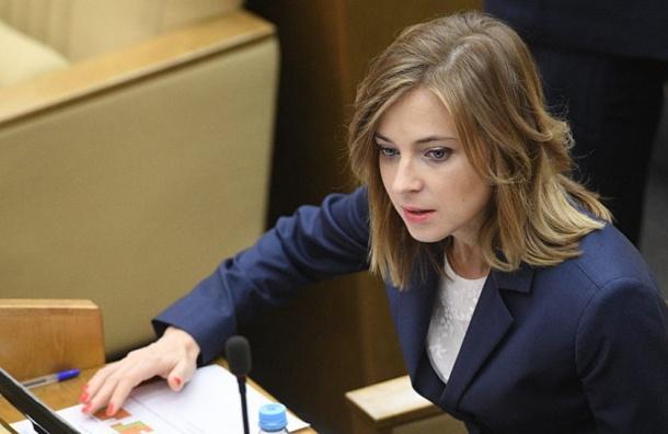Адвокат Учителя направил жалобу спикеру Госдумы на Поклонскую