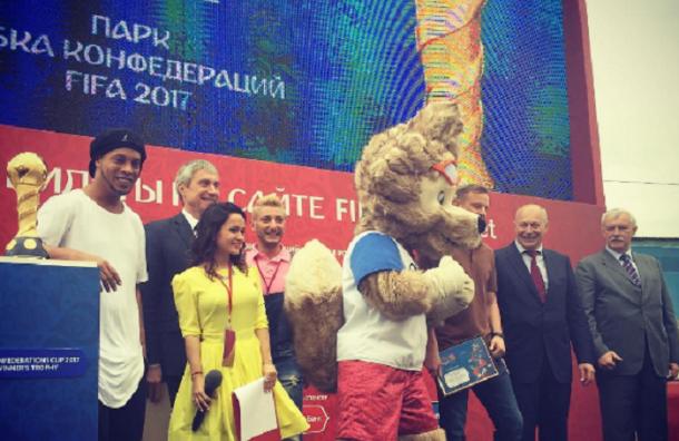Парк Кубка конфедераций открылся на Конюшенной площади