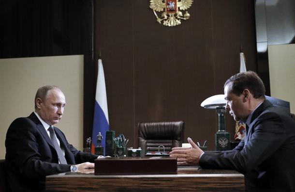Медведев представил Путину программу развития России на 2017–2025 годы