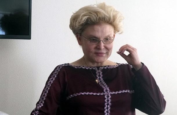 Центр Елены Малышевой открылся в Петербурге