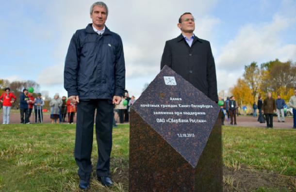 Новые почетные жители Петербурга не стали сажать памятные деревья