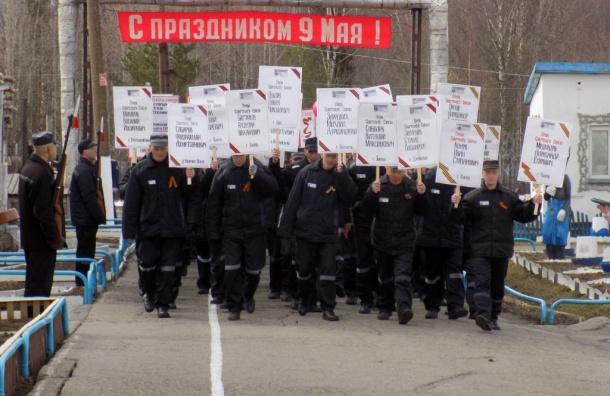 Осужденные в Кирове неделю питались по суточным нормам войны