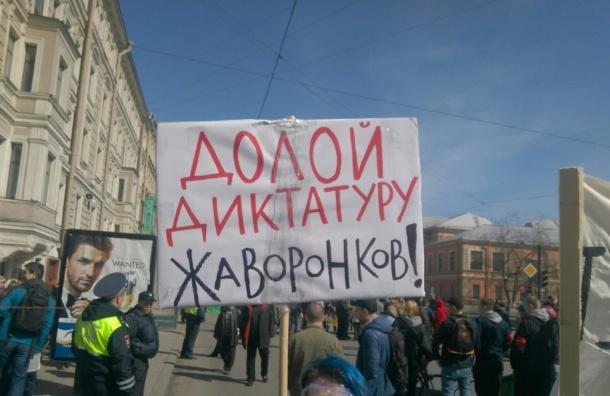 Первомай-2017: первые колонны двинулись по Невскому