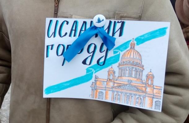 Вопрос референдума по Исаакию петербургский парламент рассматривать не будет