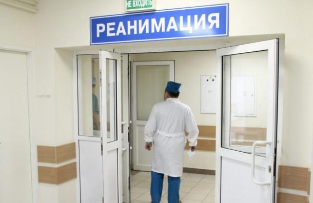 Огнетушитель взорвался в руках петербуржца