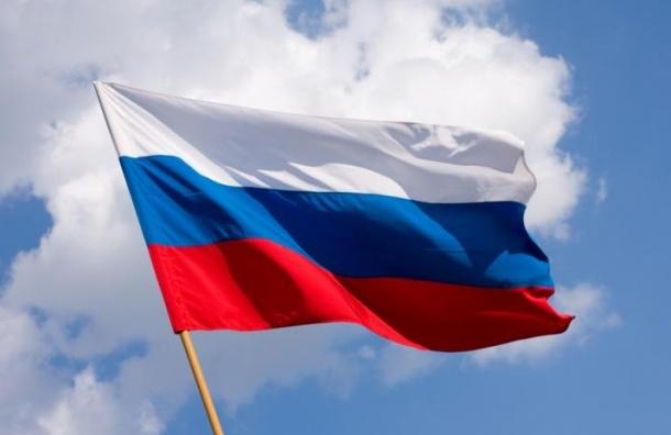 Флаг РФ исчез с фасада здания Петроградского районного суда