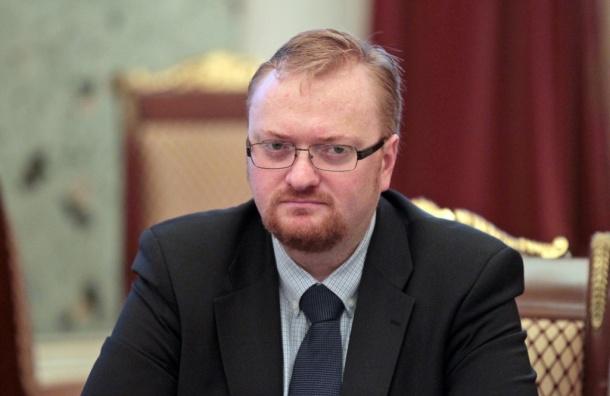 Милонов потребовал приравнять оскорбление священников к экстремизму