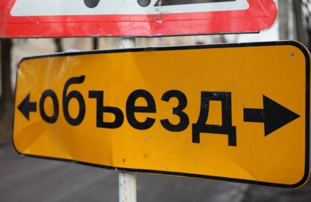 Движение в центре Петербурга ограничат из-за проведения ПМЭФ