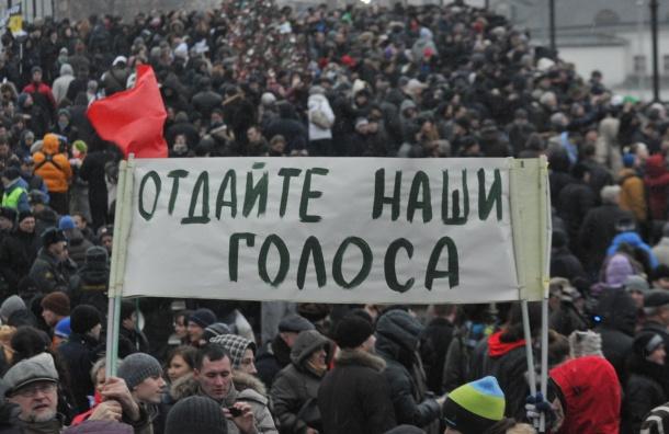 ЕСПЧ признал нарушения навыборах 2011 года