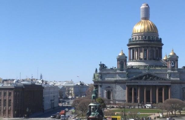 «Лахта Центр» виден нафоне Исаакиевского собора
