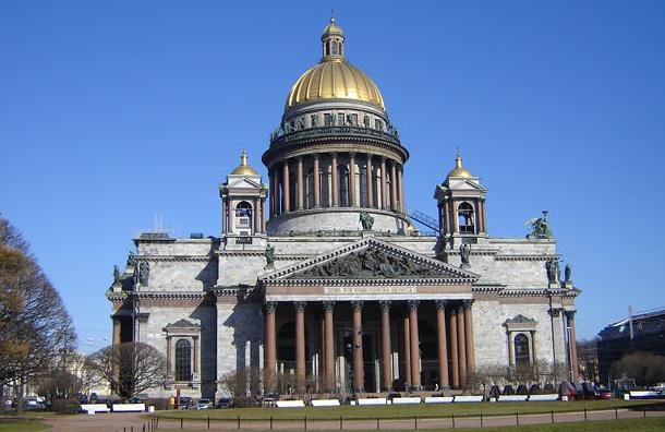 Назначение референдума осудьбе Исаакиевского храма вПетербурге перенесли