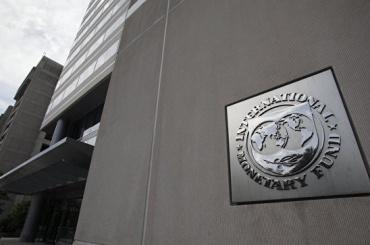 МВФ рекомендовал России увеличить пенсионный возраст