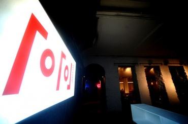 СК проводит обыски в «Гоголь-центре» в связи с хищением средств