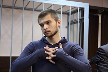 «Ловца покемонов» Соколовского признали виновным в оскорблении чувств верующих