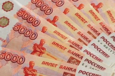Пенсионерка отдала 700 тысяч рублей мошеннику