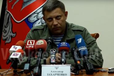 Бабушка Захарченко прошла «концлагерь Рейкьявик»