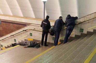 Очевидцы: пассажир скончался на «Садовой»