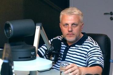 Экс-сотрудника СБУ вызвали надопрос после журналистского расследования