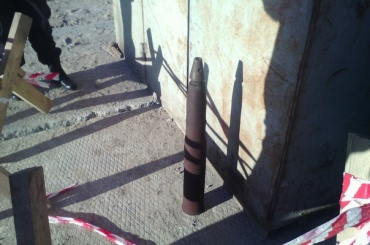 Военный снаряд времен ВОВ нашли наМагнитогорской улице
