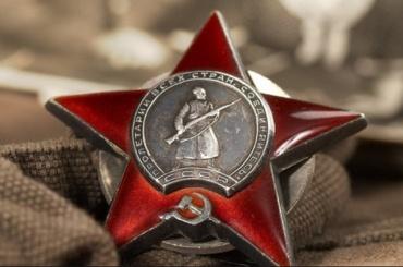 Сенатор из Петербурга предложил восстановить орден Красной Звезды