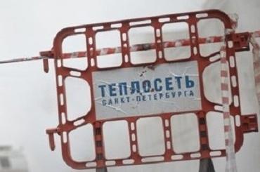 «Теплосеть Петербурга» проверит на прочность сети в Невском районе