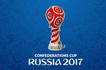 Российские каналы заплатят FIFA $36 млн за показ матчей Кубка конфедераций и ЧМ-2018