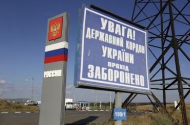 СМИ: Украина уже на следующей неделе может ввести визовый режим с Россией