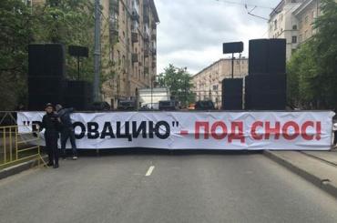 Баннеры сПутиным иСобяниным запретили организаторам марша против реновации вМоскве