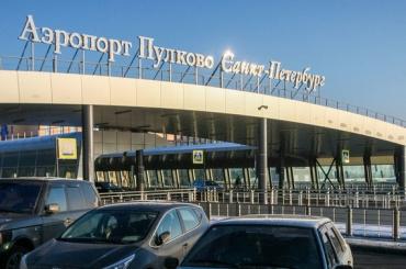 В Пулково упростили жизнь пассажирам без багажа