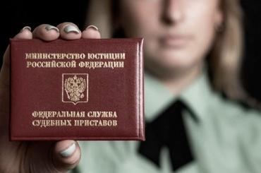 Приставы убедили ЖКС заплатить штраф за порчу «Дома Савина»