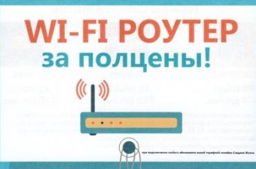 «Сладкая жизнь» петербургского провайдера заинтересовала ФАС