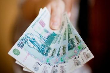 Зарплаты россиян в 1,5 раза вырастут только к 2035 году