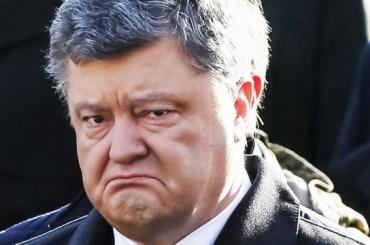 Власти США втрое сократят финансовую помощь Украине