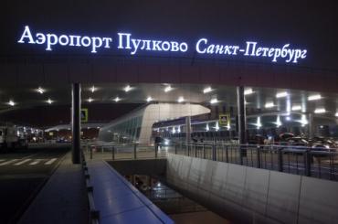СМИ: Самолет Петербург-Новосибирск вернулся вПулково из-за пассажира