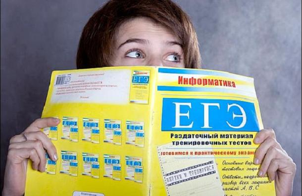 Основная волна сдачи ЕГЭ стартовала в России