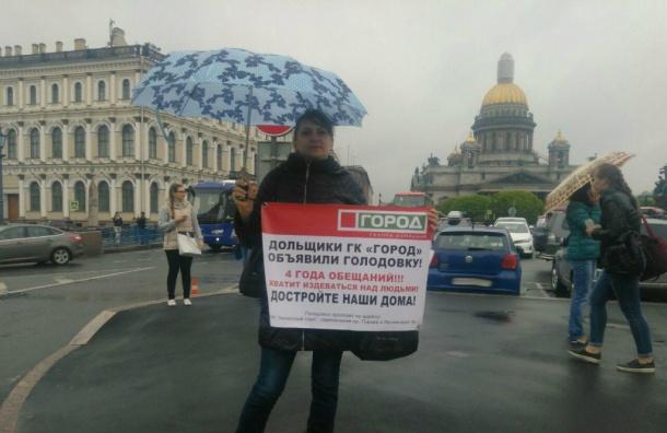 Дольщики «Города» пришли кдепутатам рассказать опроблемах