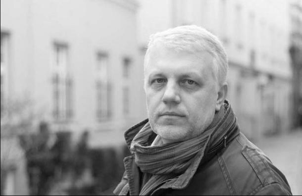 Журналисты сообщили о слежке СБУ за Шереметом в день убийства
