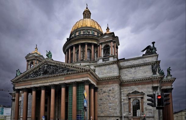 Экспонаты из Исаакия можно переместить только в другой музей по решению Минкульта РФ