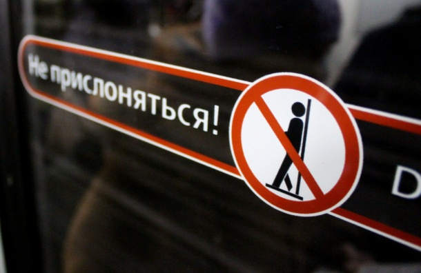 Губернатор Санкт-Петербурга протестировал бесплатный wi-fi наоранжевой ветке метро