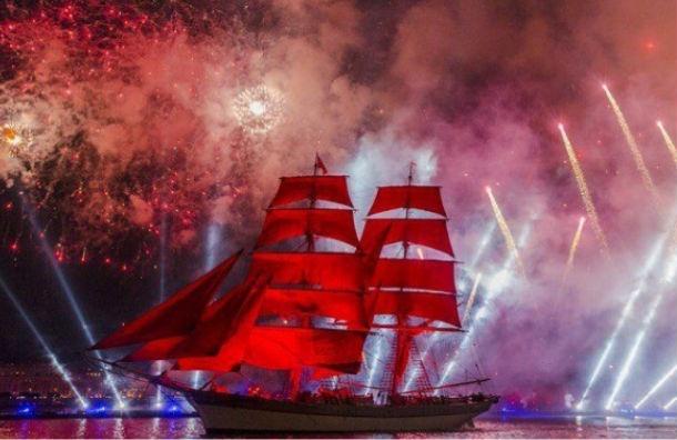 «Алые паруса 2017»: угостей праздника воровали телефоны икошельки