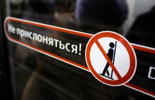 Сломанный состав стал причиной сбоя на красной линии метро в Петербурге