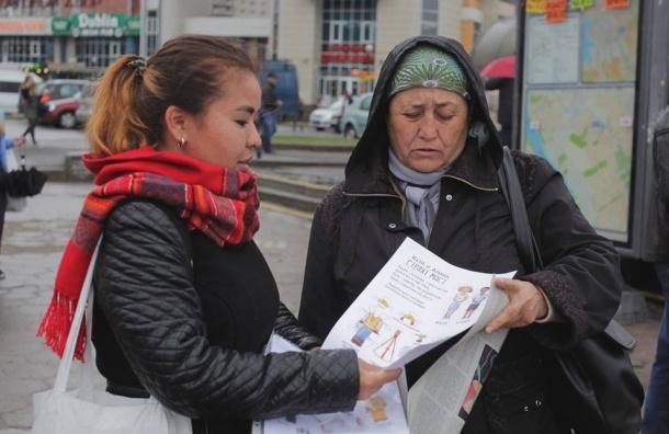 ВДень защиты детей петербуржцам напомнили про детей мигрантов
