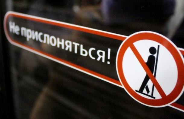 Метро Петербурга продлит работу из-за Кубка конфедераций