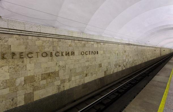 Станцию «Крестовский остров» закрыли на вход из-за большого пассажиропотока